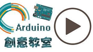 CCC_Arduino_YoutubeCover_v1