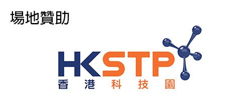 CCSTwebbanner2017_HKSTPlogo_v2_500-220
