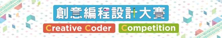 CCC2018-19_WebBanner-768x133