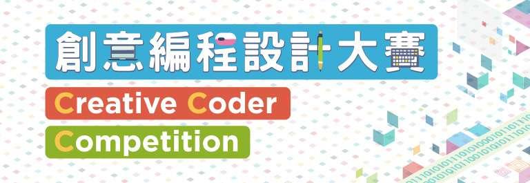 CCC2018-19_WebBanner-768x265