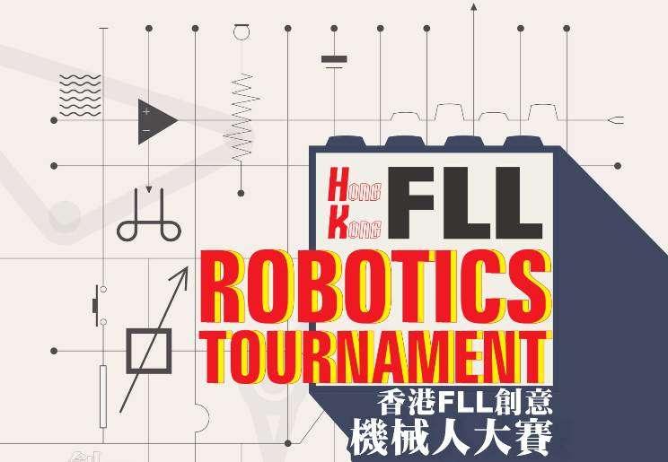 FLL2018-19_Leaflet