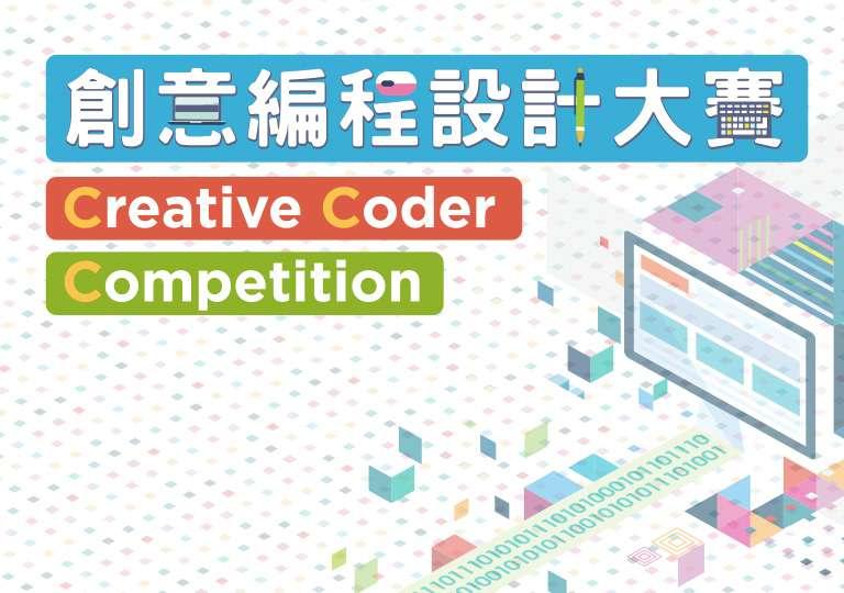 CCC2018-19_WebBanner-768x540