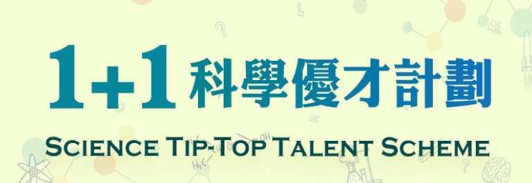 TipTop2019-20_banner_768X265